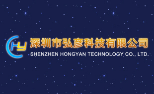 Shenzhen Hongyan Technology Co.,Ltd.